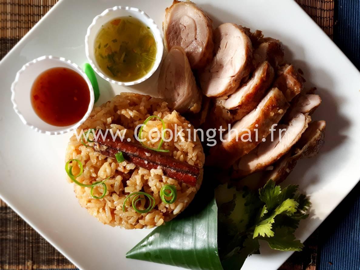 Poulet frit avec son riz curry jaune (style indien)